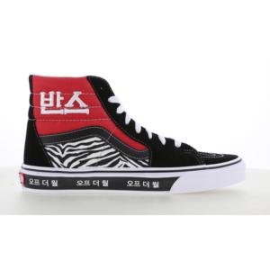 Nike Stefan Janoski Max - Heren Schoenen - Black - Synthetisch, Textil - Maat 47.5 - Foot Locker
